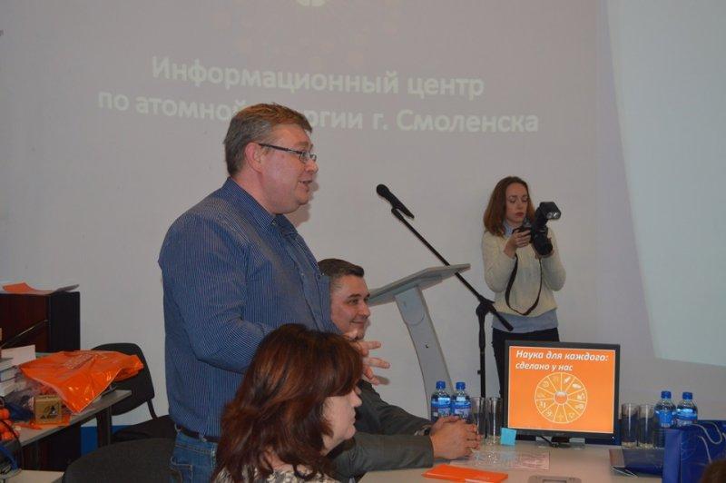 Фото к Бриллиантовая столица России: старшеклассники узнали тайны самого известного предприятия Смоленска