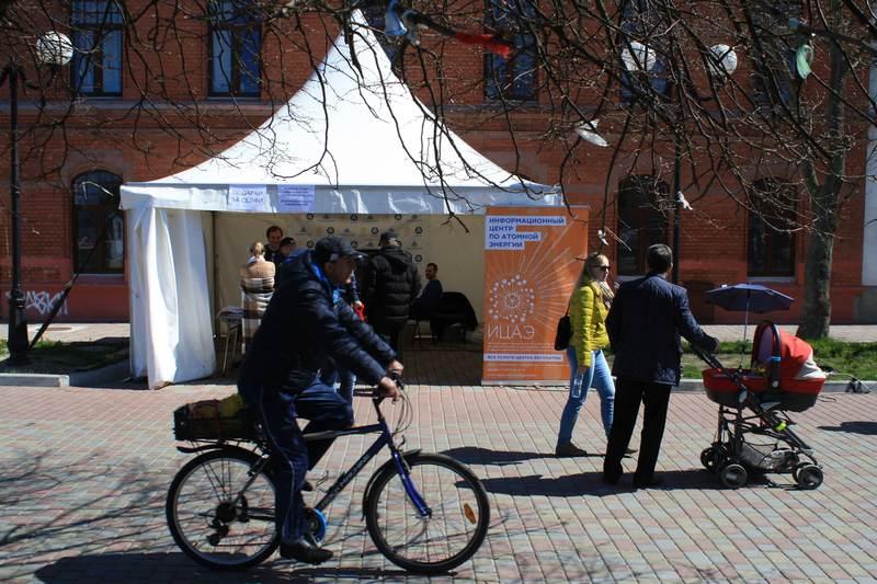 Фото к Сто счастливых селфи: ИЦАЭ Калининграда принял участие в Fish Food Festival 2016