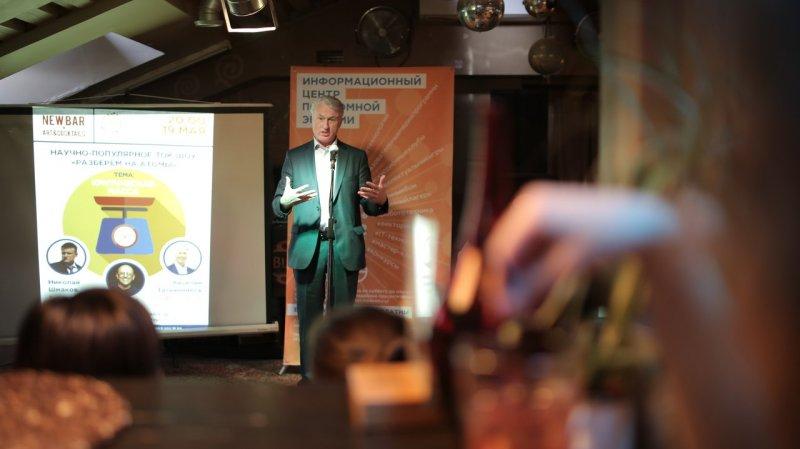 Фото к О денежной массе, радиоактивных отходах и нанокругляшах: девятое ток-шоу «Разберем на атомы» прошло в Екатеринбурге