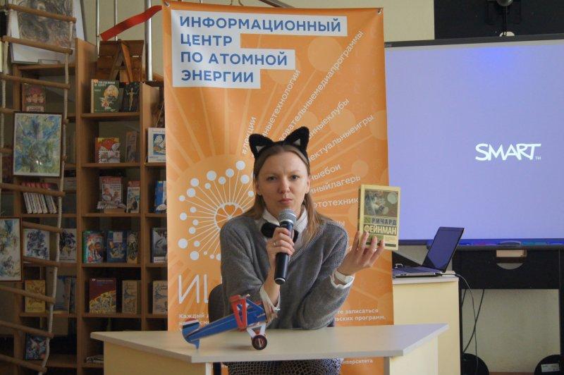 Фото к Информационные центры по атомной энергии отметили День защиты детей