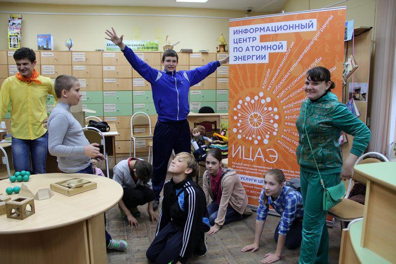 Фото к «С заботой о природе»: ИЦАЭ в Нижнем Новгороде стал партнером детской экологической акции