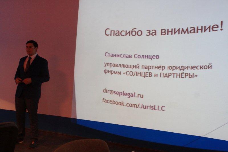 Фото к Автор жмот! Один из самых известных юристов Калининграда рассказал посетителям ИЦАЭ об охране интеллектуальной собственности