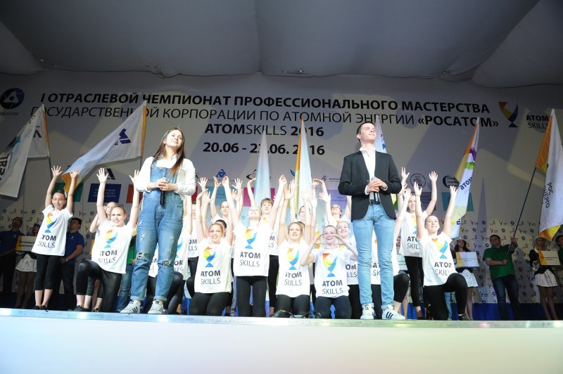 Фото к Завершился I чемпионат профессионального мастерства атомной отрасли AtomSkills-2016