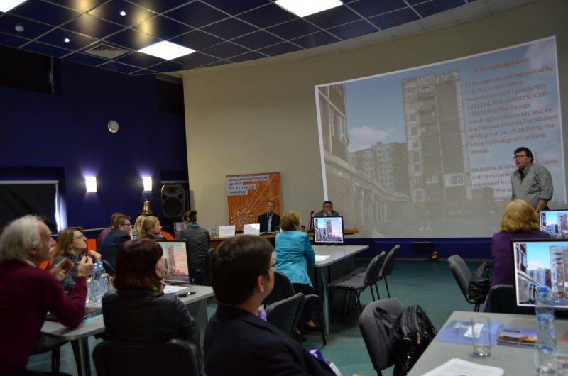 Фото к В ИЦАЭ Мурманска прошла международная конференция о развитии Арктики