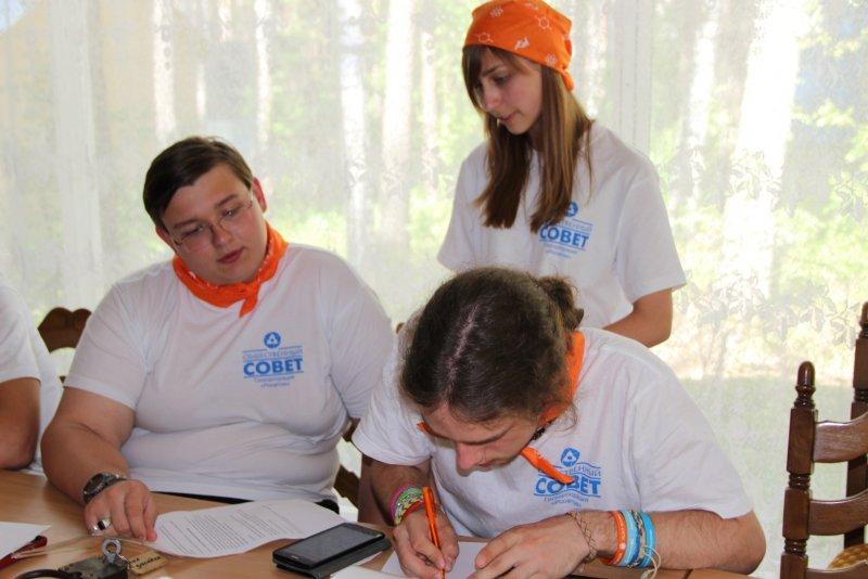 Фото к Попади в Росатом: «День ИЦАЭ» в студенческом лагере