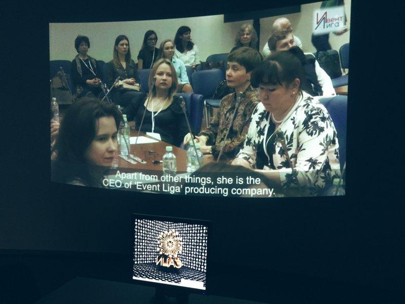 Фото к На трансляции видеоконференции с Ирвином Яломом в Челябинске обсудили тему смысла жизни