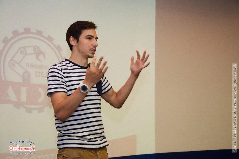 Фото к В Томске состоялась презентация школы робототехники