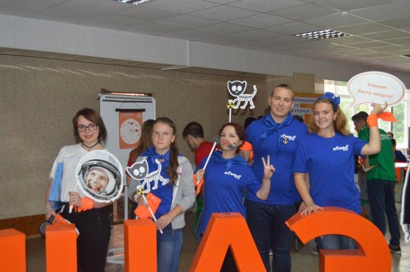 Фото к Попади в Росатом: в Смоленской области стартовала профильная смена «Сокол — 2016»