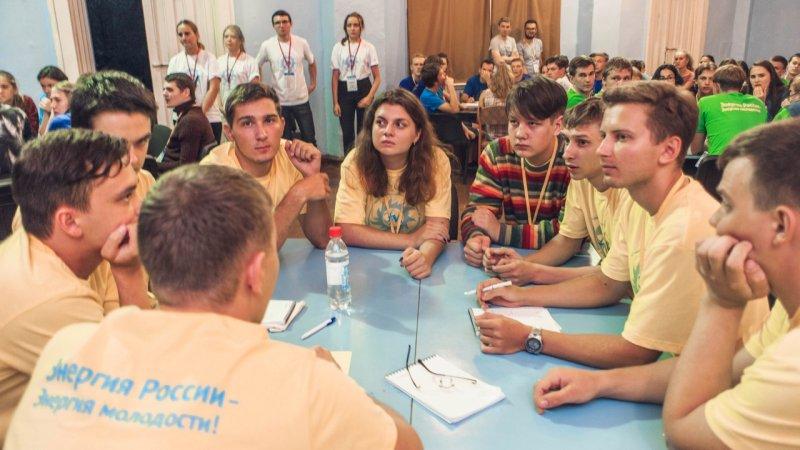 Фото к В Екатеринбурге прошел VI Межрегиональный образовательный форум «Энергия молодости»