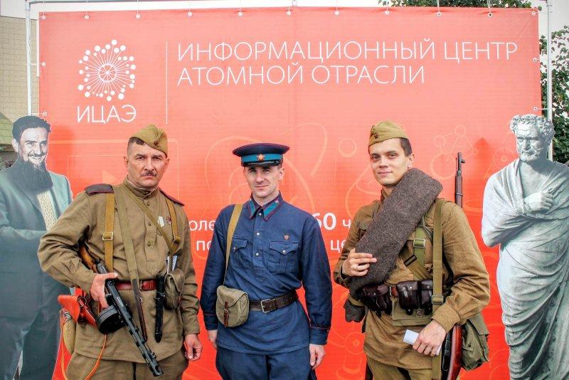 Фото к Все о физике, радиации и космосе: ИЦАЭ Челябинска выступил на XI Общественно-политическом вернисаже