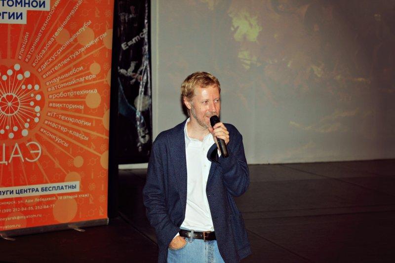 Фото к От космических погружений до планетарной урбанистики: в Красноярске прошел фестиваль науки «Нулевое сентября»