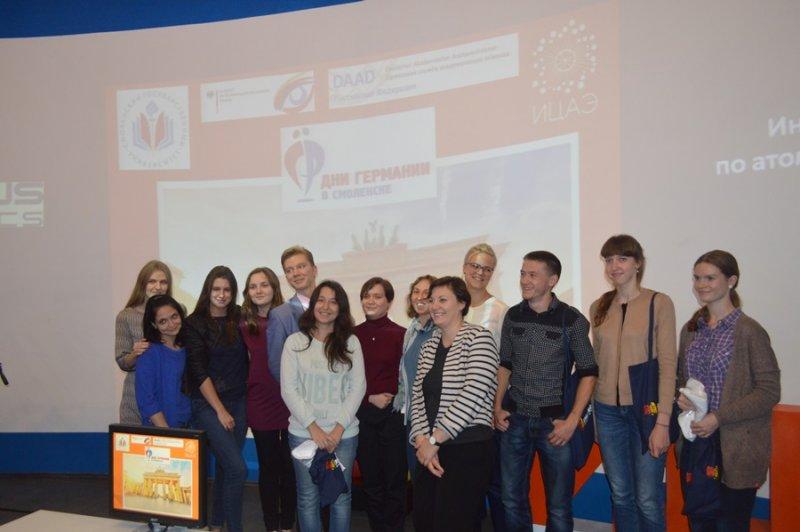 Фото к Дни Германии в ИЦАЭ: единство в многообразии