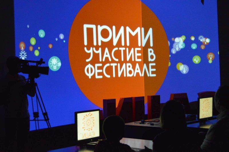 Фото к #ВместеЯрче: информационные центры по атомной энергии «включились» в процесс энергосбережения