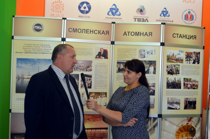 Фото к В ИЦАЭ отпраздновали День работника атомной промышленности