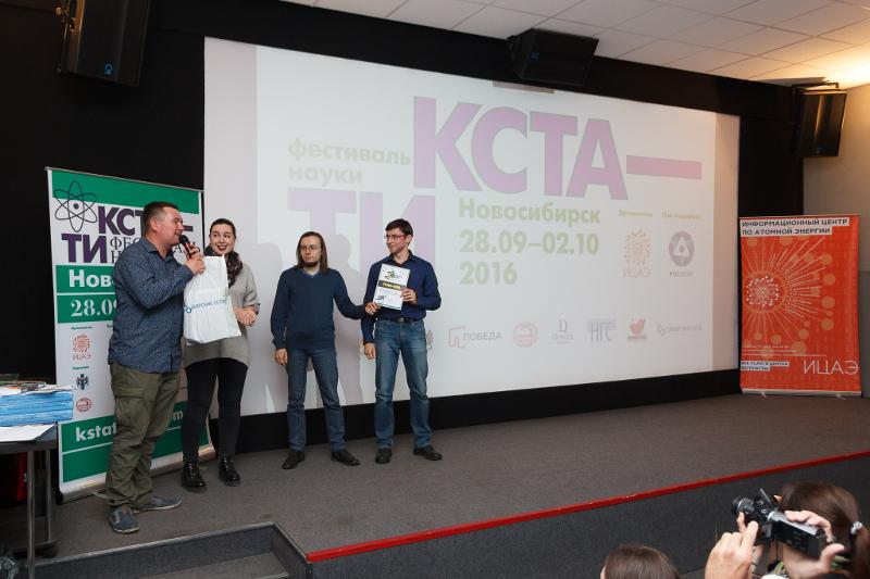 Фото к Вкусная наука, история урана и полеты на Марс: пятый день фестиваля «КСТАТИ» в Новосибирске