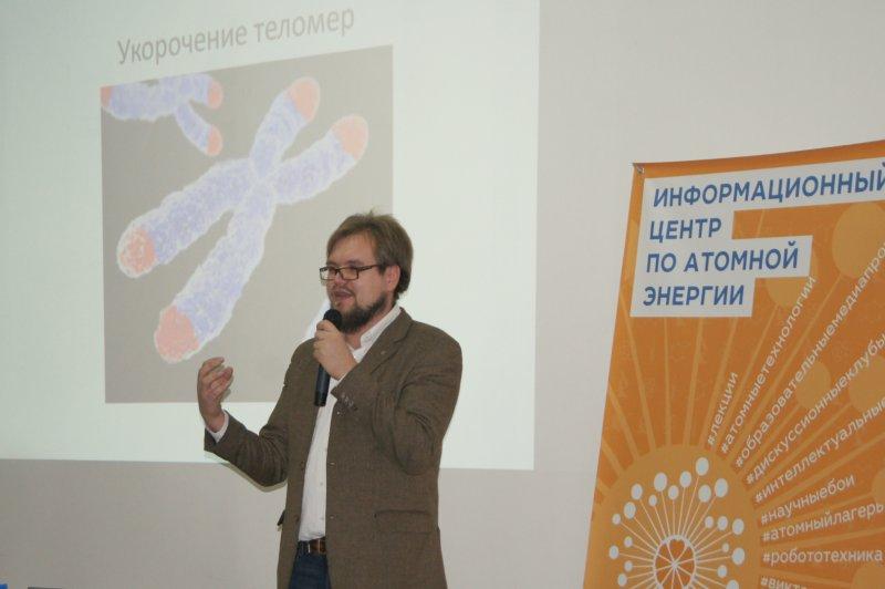Фото к «Энергия науки» в Екатеринбурге: от атомных технологий до вечной жизни