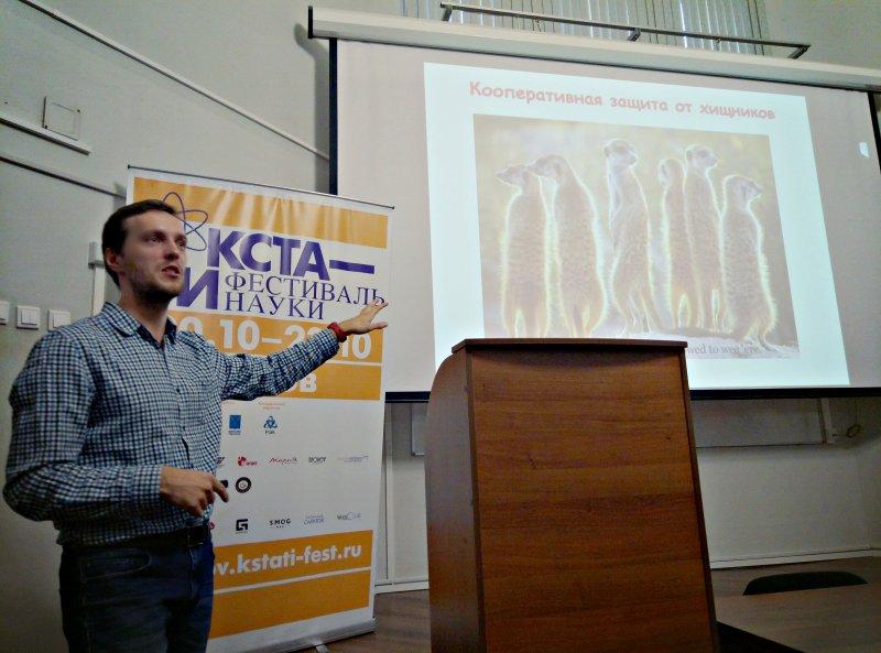Фото к В Саратове стартовал фестиваль науки «КСТАТИ»