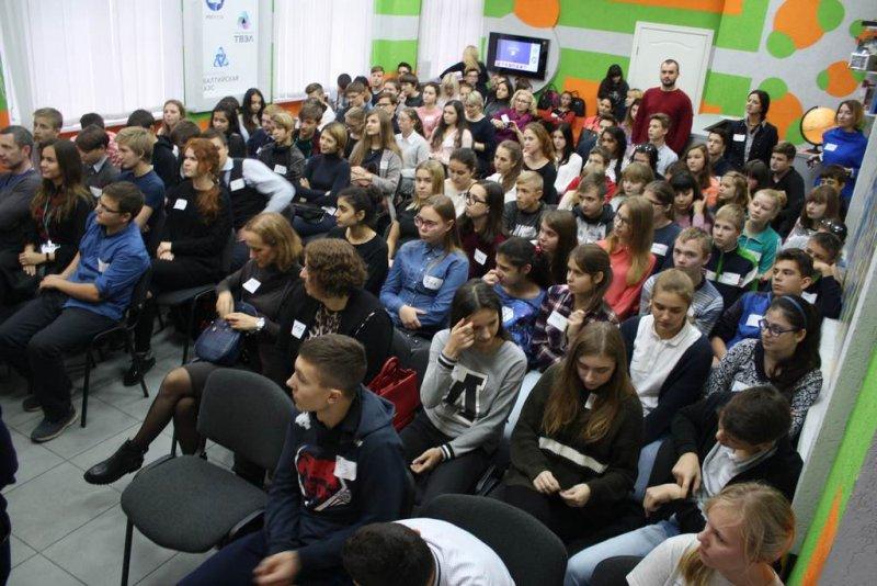 Фото к Учить языки и заниматься спортом: в калининградском ИЦАЭ прошел «Weekend профессий»