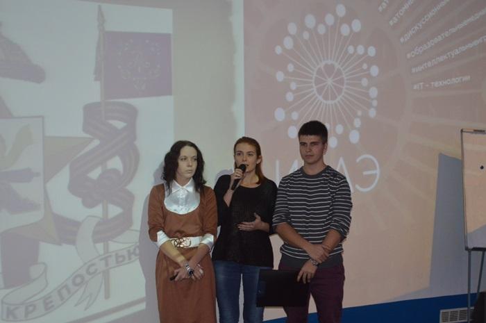 Фото к Говорим по-русски: в ИЦАЭ в on-line режиме встретились смоляне и афиняне
