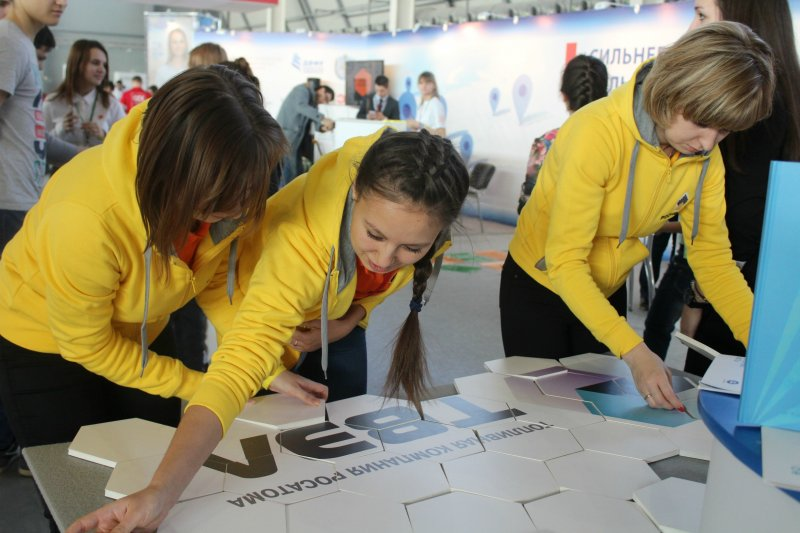 Фото к ИЦАЭ на чемпионате WorldSkills Hi-Tech-2016