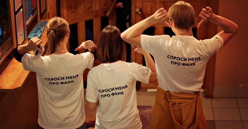Фото к ФАНК в Ульяновске и Димитровграде: о кристаллохимии, искусственном разуме, «Ящике Пандоры» и граблях