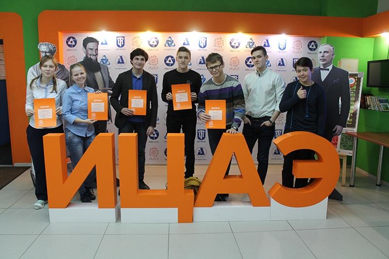 Фото к По итогам отборочного тура «Матрицы» определены 16 финалистов