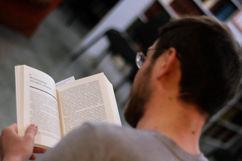 Фото к «Научные чтения» в «Капитале»: От когнитивной революции до гражданской авиации