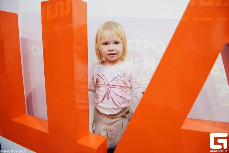 Фото к День рождения только раз в году: в Челябинске отметили шестилетие центра