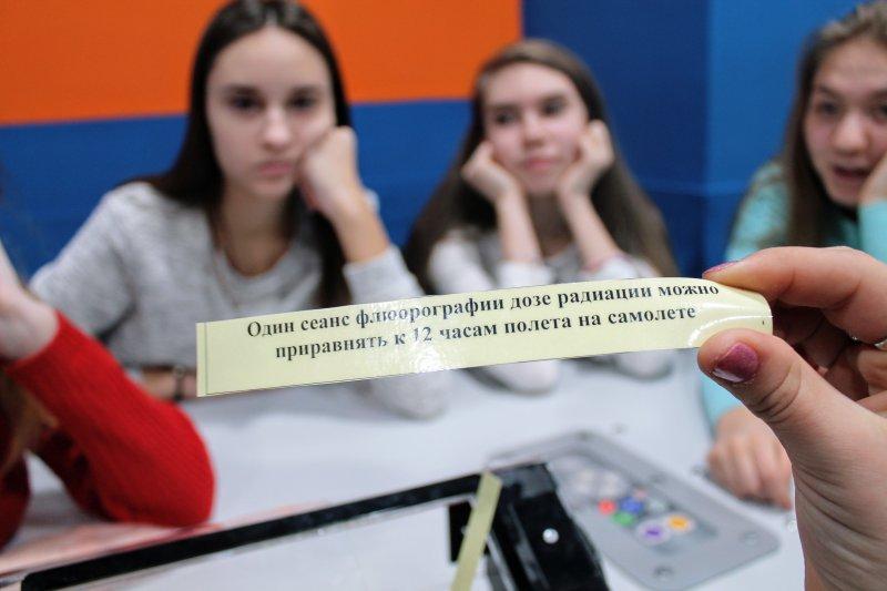 Фото к Информационные центры по атомной энергии отметили День российской науки