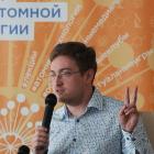 Дианов Алексей (Микрон)