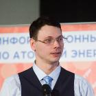 Иваненко Алексей