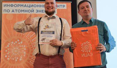 21 мая_Новосибирск_Science Short 08