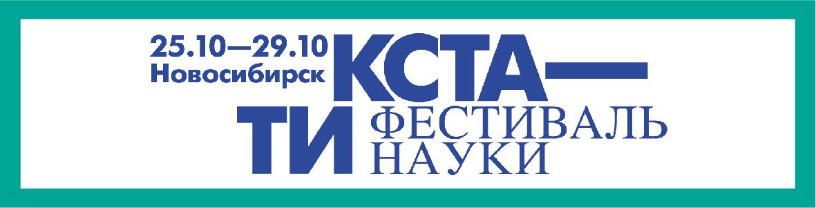kstati_banner