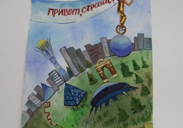 Бровина Анастасия_из Ульяновска — 1 место в Астане