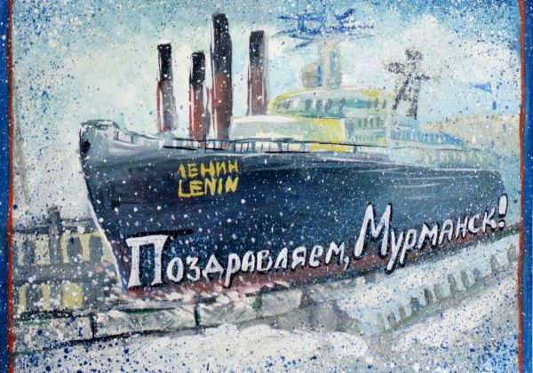 Лахова Виктория_Воронеж