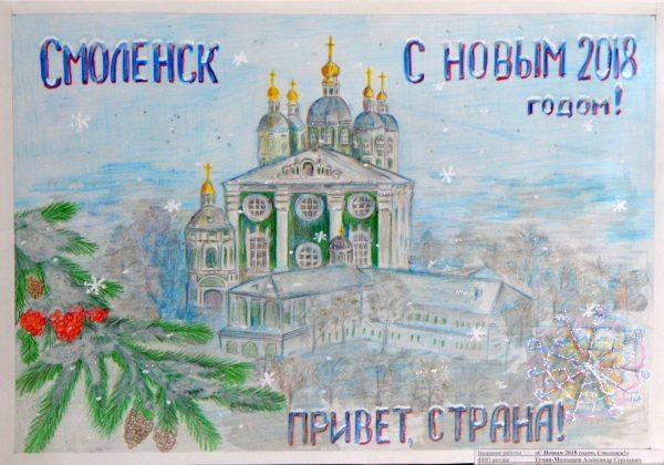 1 место в Смоленске_Тучин-Молодцов Александр_Воронеж