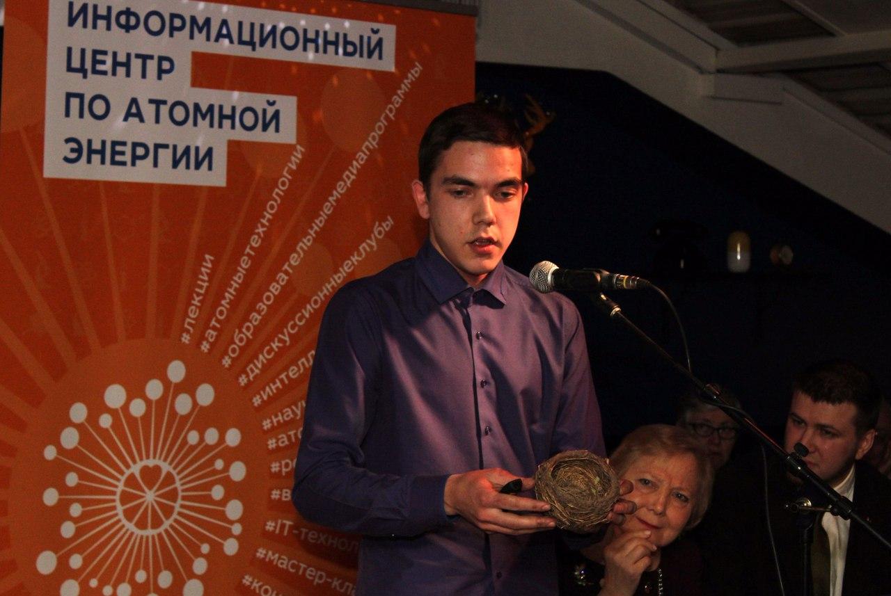 Сергей Грачёв про птиц