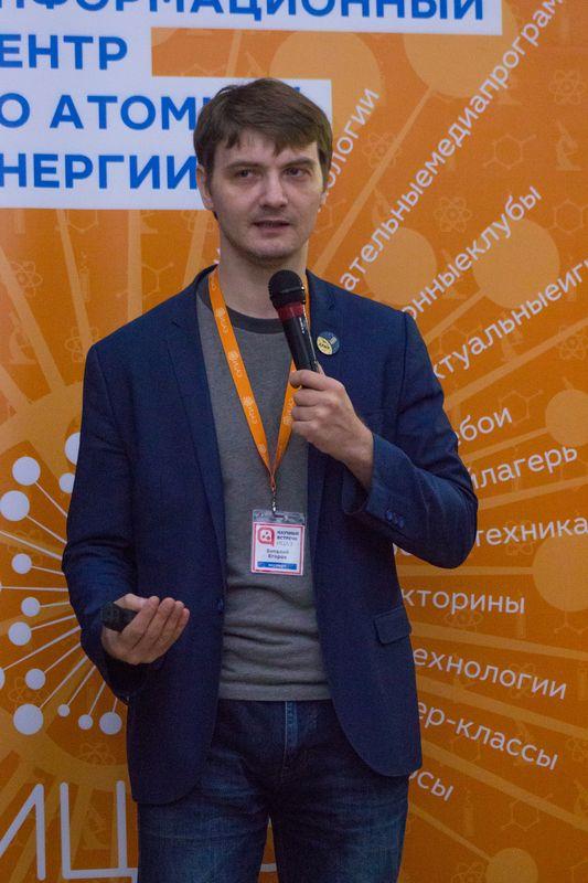 14_Научные встречи_Егоров_планетарий-12