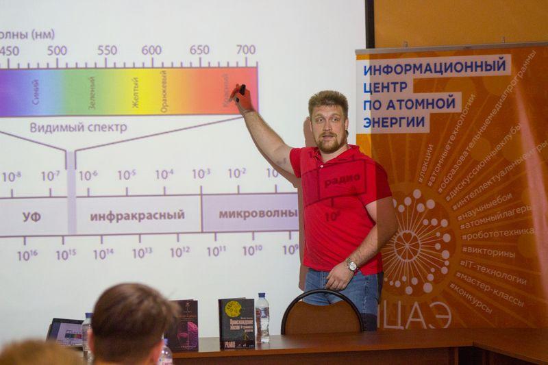 13_Вечер научных страшилок-17